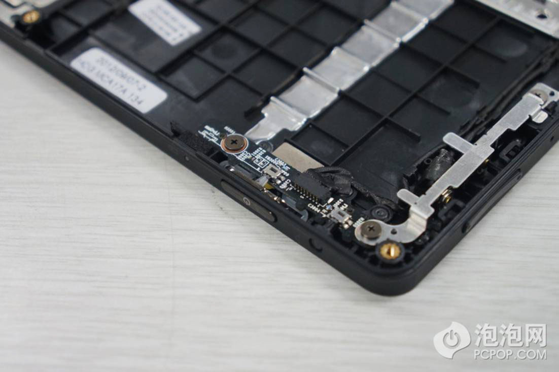 Taking Apart Lenovo IdeaPad Yoga 13