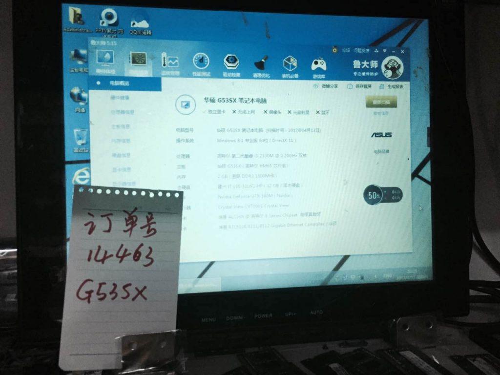G53SX
