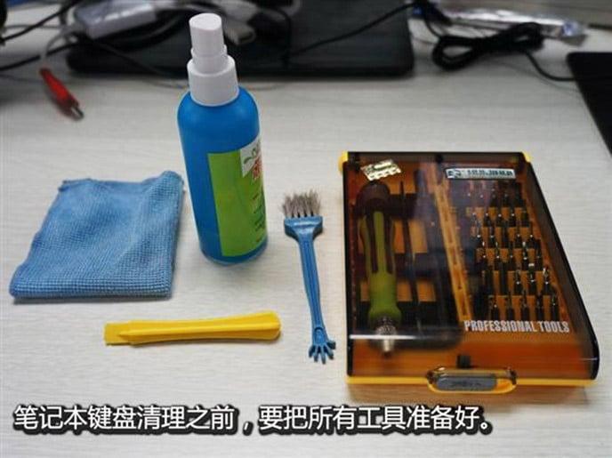Lenovo ThinkPad X200 Fan Cleaning