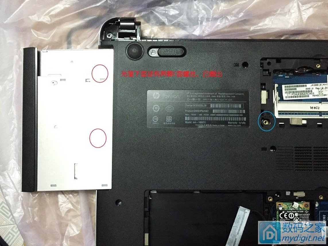 HP Pavilion M4-1009TX Disassembly Guide