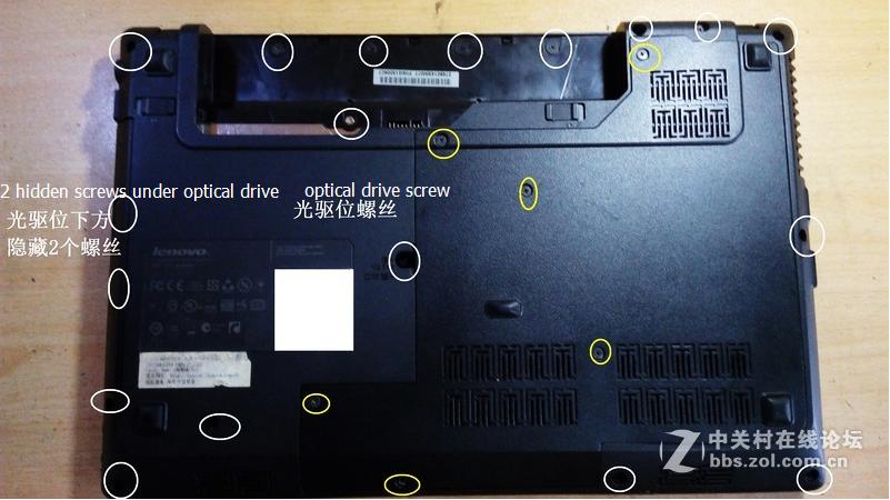 Инструкция по разборке lenovo g470