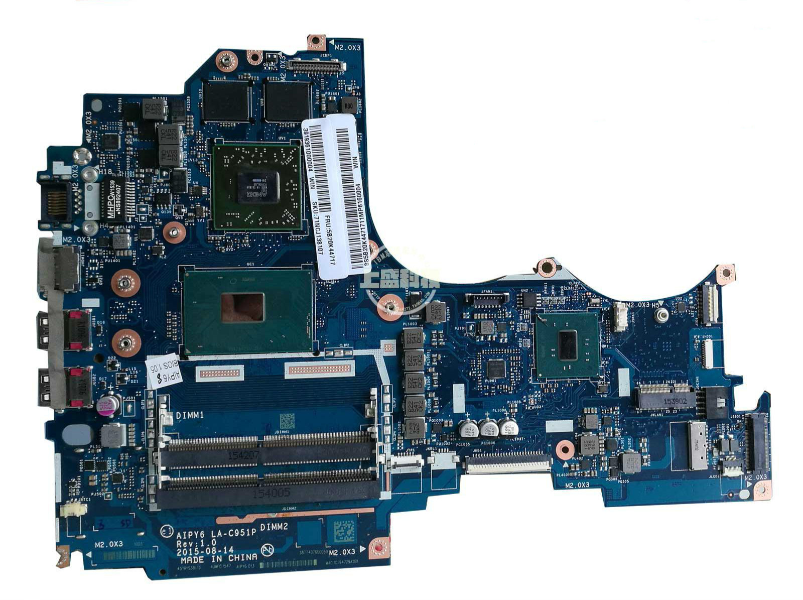 Lenovo Ideapad Y700-14ISK Laptop Motherboard 14 inch 5B20M55518 AIPY6  LA-C951P SR2FQ i7-6700HQ Radeon R9 M375 4GB