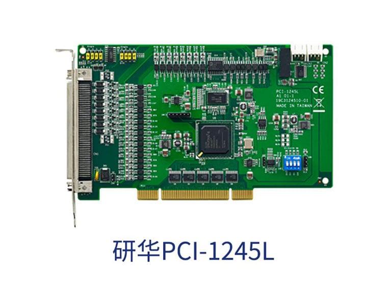 Advantech PCI-1245 PCI-1245L/E/V 4-axis Motion Control Card