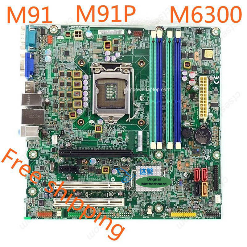 Lenovo M91 M91P M6300T M8300T Desktop Motherboard IS6XM REV:1.0 LGA1155 Mainboard 100%tested fully work